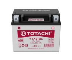 Аккумуляторная батарея Сухозаряженная Totachi CMF 9 а/ч YTX9-BS R AGM