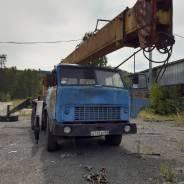 Стрела вставка автокран МАЗ Ивановец 3577, 14тн