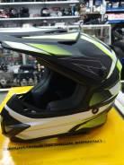 Шлем кроссовый детский Ataki SC 15 Rift
