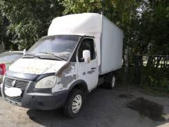 ГАЗ 2775, 2007