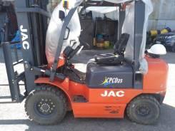 JAC CP25, 2012