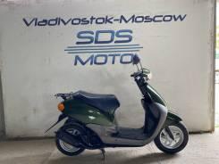 Продам мопед Honda DIO AF27 FIT