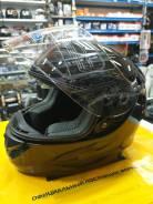 Шлем детский мотоциклетный интеграл Ataki