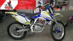 Мотоцикл Avantis FX 250 (169 FMM Design HS) с ПТС,, 2020