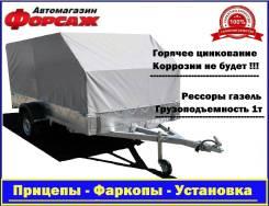 Прицеп Оцинкованный 3400х1900х300 для 2-х снегоходов в сборе с тентом