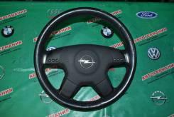 Руль Opel Vectra C/Signum