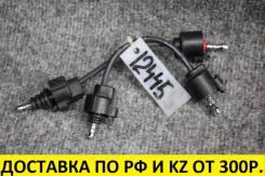 Провод высоковольтный Toyota 2TZ контрактный
