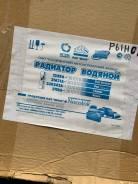 """Радиатор Охлаждающей Жидкости Для Уаз-3163 """"Патриот"""""""