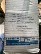 Провод высоковольтный ГАЗ-3110 дв. ЗМЗ-406 Sollers