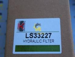 Фильтр гидравлический Kentek LS33227