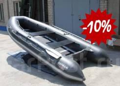 Надувная лодка ПВХ Кайман N360E Мнев и ко, гарантия