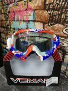 Очки мотокросс / эндуро VEGA U826 синий белый красный