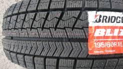 Bridgestone Blizzak VRX , Japan 2020, 195/60R15