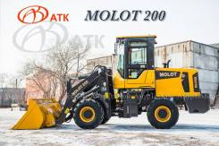 Molot 200, 2021