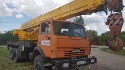 Ивановец КС-45717К-1, 2007