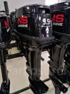 Лодочный мотор nissan marine 9,9