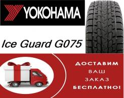 Yokohama Ice Guard G075, 235/55R20 102Q