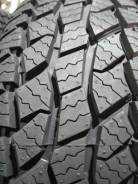 Horizon HR701, 205/65R15