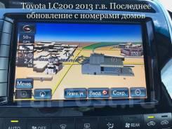 Обновление штатной навигации Toyota, Lexus до версии 2020-21. по всей РФ