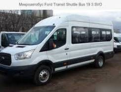 Ford Transit 19+3 Shuttle Bus, 2019
