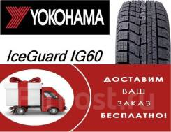 Yokohama Ice Guard IG60, 215/65R16 98Q