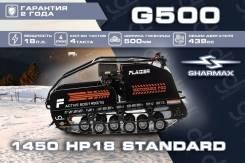 FLAIZER G500 1450 HP18 STANDARD, 2020