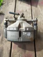 Суппорт тормозной передний (правый и левый) 57-22