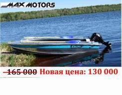 Продам моторную лодку NewStyle - 390