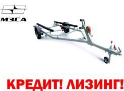 Продам прицеп МЗСА 81771G.011