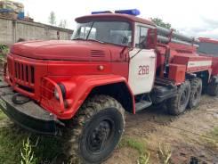Пожарная машин СА ЗИЛ-131, 1997г.