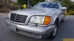 Mercedes-Benz S-Class, 1997