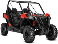 BRP Can-Am Maverick Trail DPS 800, 2020