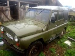 УАЗ-315192, 1988