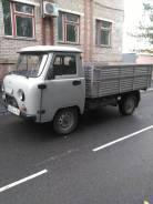УАЗ-330365, 2010