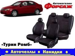Чехлы на автомобильные сиденья Kia Spectra красная строчка