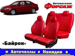 Чехлы на автомобильные сиденья Kia Spectra красные Hyundai
