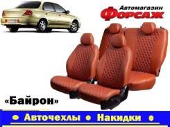 Чехлы на автомобильные сиденья Kia Spectra коричневые