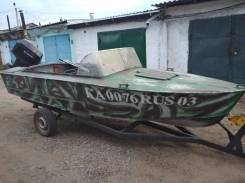 "Лодка ""Прогресс-2М"" с мотором ""Сузуки-65"""