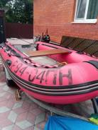 Продам лодку svat 3,60