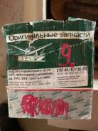 Муфта сцепления УАЗ-3151,3741 в сборе