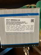 Опора шаровая ГАЗ-2217 нижняя