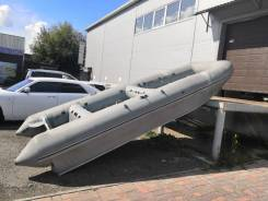 Лодка надувная ПВХ Ротан Р520