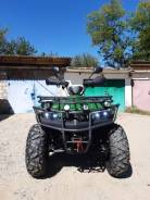 ATV HUNTER 250cc, 2020