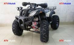 "Квадроцикл ATV 250 ""Grizzly"", 2020"