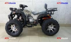"ATV-250 ""Grizzly"" на кардане, 2020"