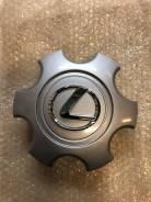 Колпак колесный Toyota 42603-60520