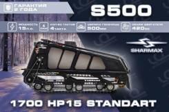 Sharmax Snowbear S500 1700 HP15 Standard, 2020