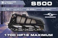 Sharmax Snowbear S500 1700 HP18 Standard, 2020