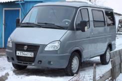 ГАЗ Соболь 2217, 2011