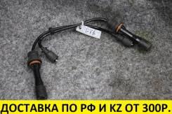 Провода высоковольтные, Mazda ZL, (длинные) контрактные (1шт)